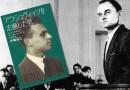 W Japonii wydano książkę o rotmistrzu Witoldzie Pileckim