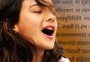 Neuronauka dowodzi potęgi śpiewu recytacyjnego (mantry)