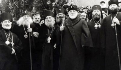 2 ноября день памяти старца Гавриила Ургебадзе