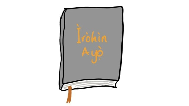 "My drawing of the Bible grandpa gave me (Ìròhìn Ayọ̀ is Yoruba for ""Joyful News"""