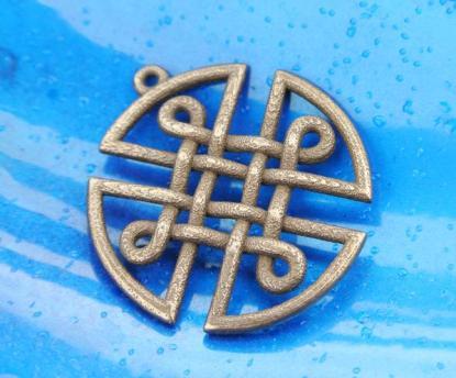 Celtic Knot Shield Pendant - Bronze