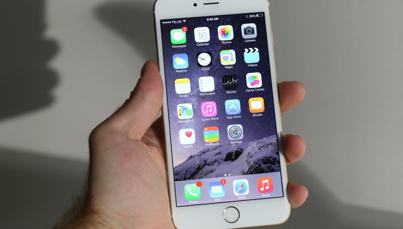 Итоги конкурса «Получи iPhone 6 от DocentFx!»