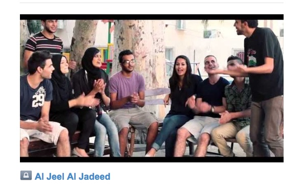 Screenshot from 'Al Jeel Al Jadeed'