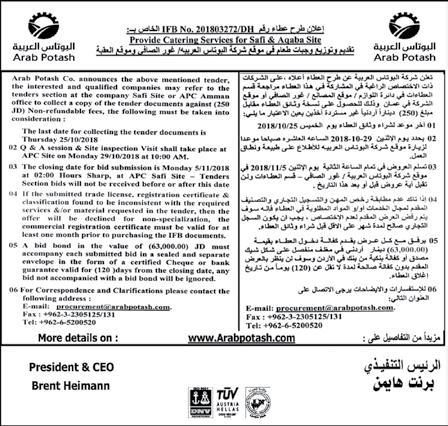 الملكة رانيا تلتقي رؤساء جمعيات ومستفيدين ومستفيدات من مبادرة