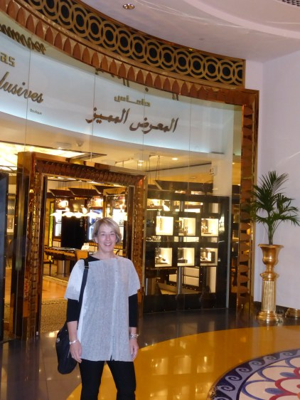 Shop inside Burj Al Arab