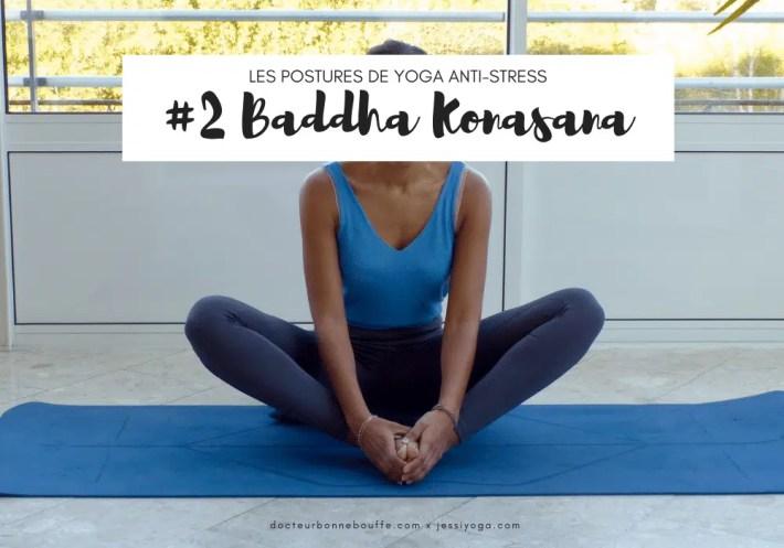 posture Baddha Konasana