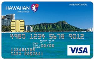 ハワイアン航空のゴールドカードはマイル還元率が魅力的
