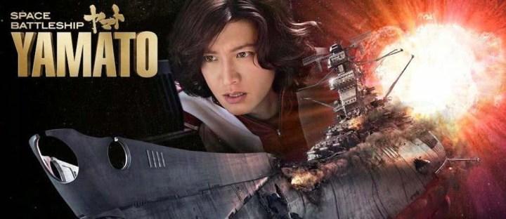 gundam_post-yamato_live