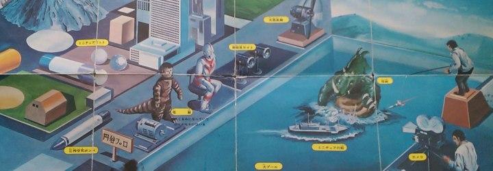 Vintage Collection: Ultraman | ウルトラマン Family Poster Set (circa 1970's)