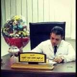 دكتور إبراهيم محمد عبدالمجيد اوعية دموية بالغين في الجيزة فيصل