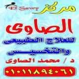 دكتور محمد الصاوي - Mohamed El-Sawy تخسيس وتغذية في القاهرة عين شمس
