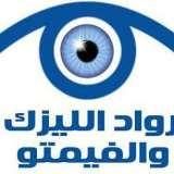 دكتور محمد شاهين جراحة شبكية وجسم زجاجي في الجيزة المهندسين