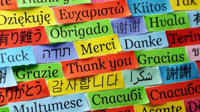 Languages affected differently by brain disease