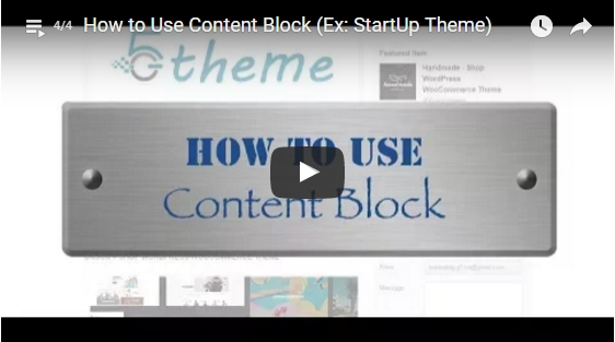 How to use content blog