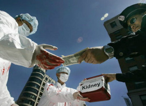 recoltarea fortata de organe