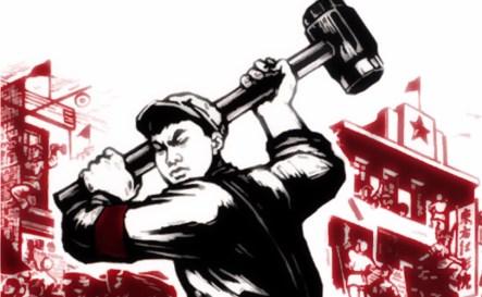 PCC comunismul - o forta impotriva universului