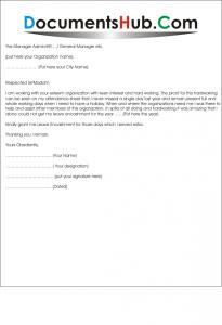 Application for Leave Encashment Sample