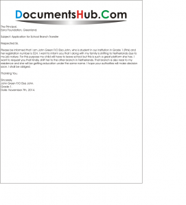 Sample Application for School Branch Change