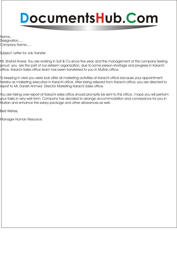 Employee Transfer Letter Template