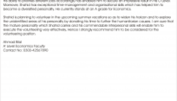 recommendation letter for internship template