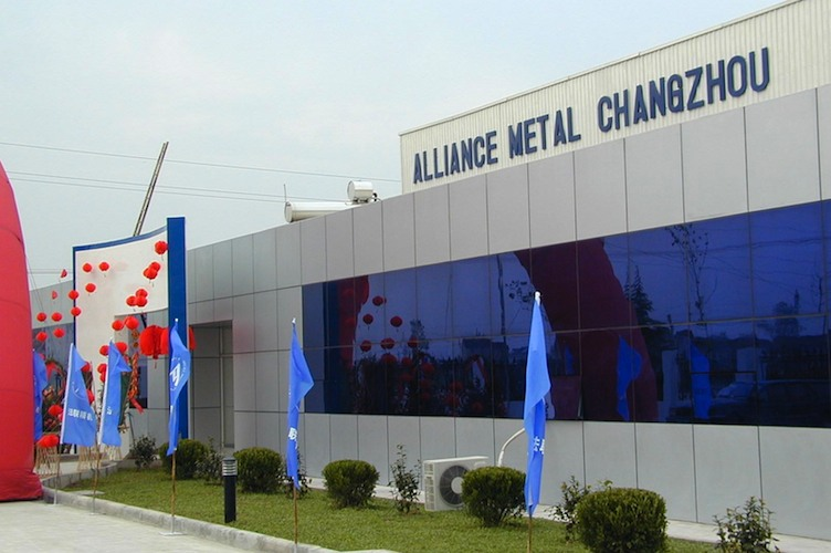ALLIANCE METAL Chine façade