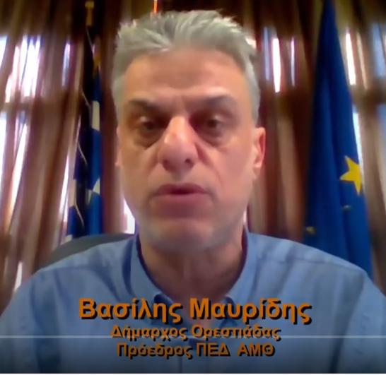 """Β. Μαυρίδης: Χορτάσαμε από λόγια μπουχτίσαμε από υποσχέσεις που δεν εκπληρώνονται. Oικονομική """"μαχαίρια"""" για την αγορά μας. Το άνοιγμα του Τελωνείου Καστανεών τωρα."""