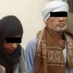 "Grandpa Rapes 2-Year-Old Granddaughter, Muslim Mother Decides To ""Fix It"""