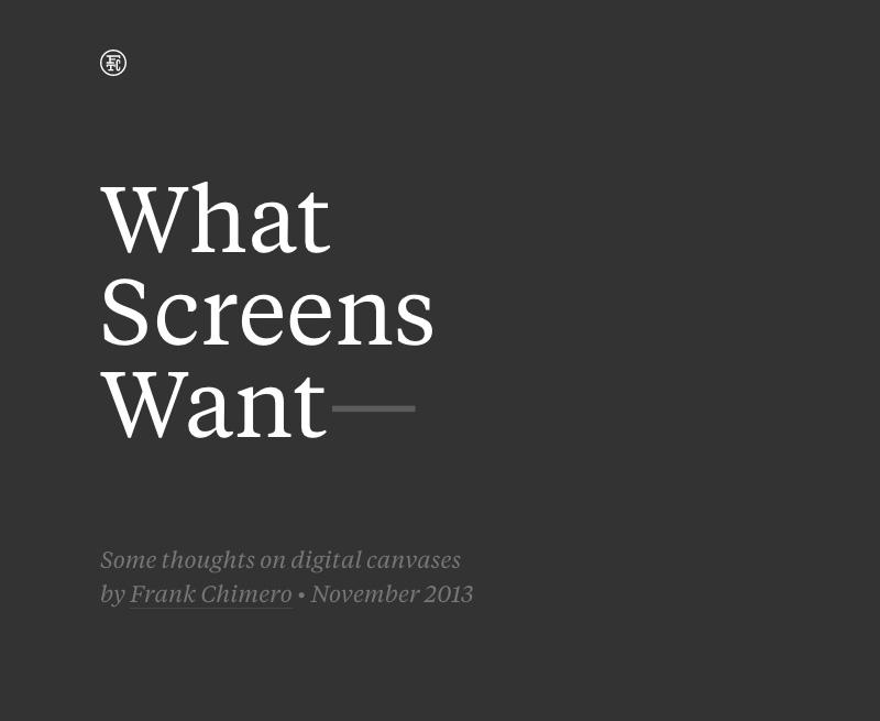 whatscreenswant