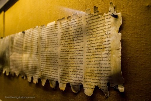 DNA Tests on Dead Sea Scrolls