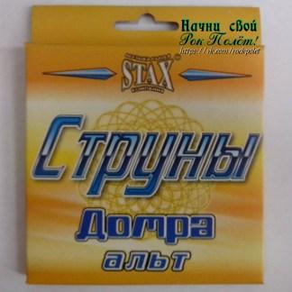 Струны Стакс домра альт