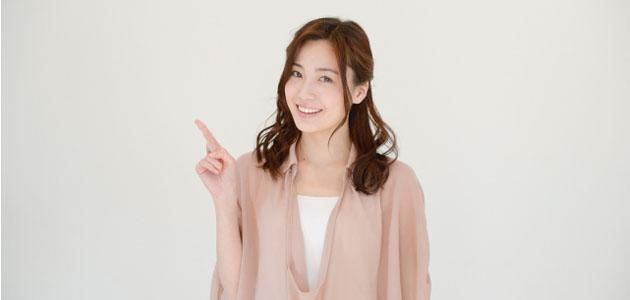 指を立てる女性の画像