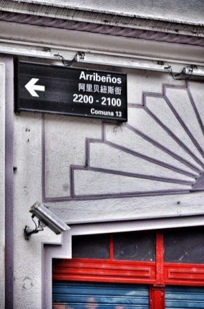 El letrero de la calle incluye su traducción al chino.