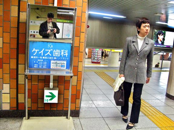 self portrait tokyo subway