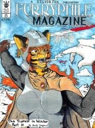 FURRYPHILE-MAGAZINE-8-1997-DAMAGED-12093-5549