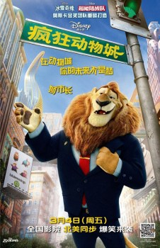 zootopia_international-character-poster-4