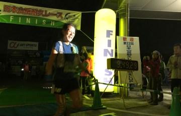 Ryoko Eda finish Hasetsune