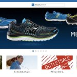 Brooks Online Store Japan
