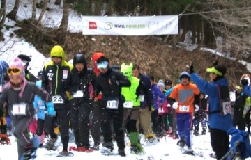 Trailrunners Snowshoe Cup Promo
