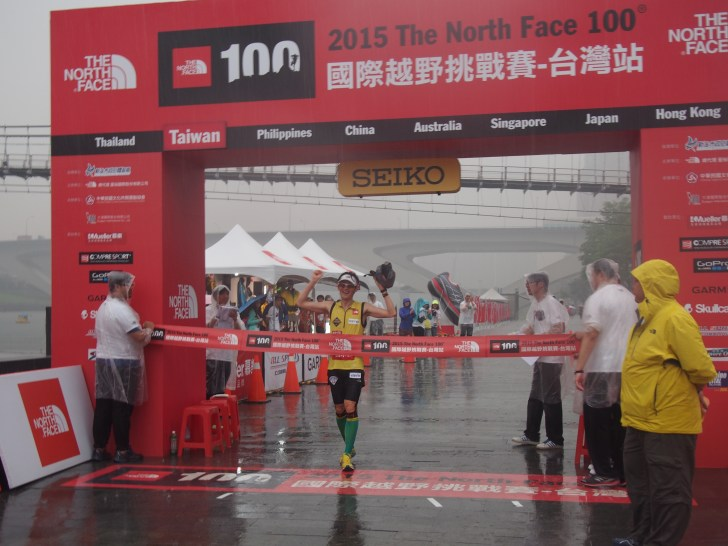 The North Face 100 Taiwan Tsuyoshi Kaburaki