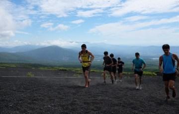 Mt. Fuji Relay Race