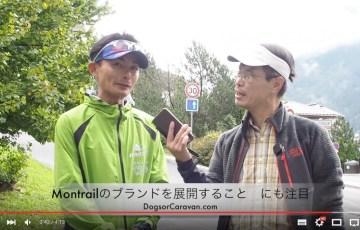 Shunsuke Okunomiya pre UTMB2015