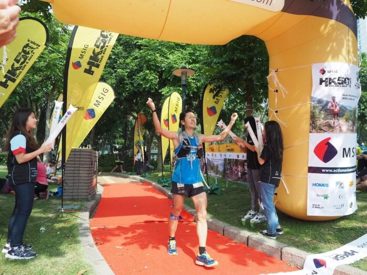 th_msig-lantau-50-2016-yuichi-miura-finish