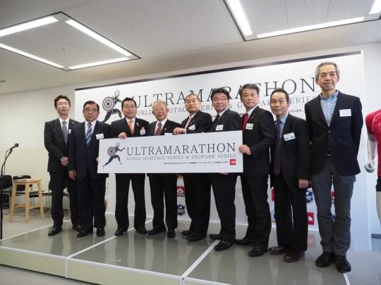 th_Ultramarathon-worldheritage-geopark-2017-01-25 14.52.10