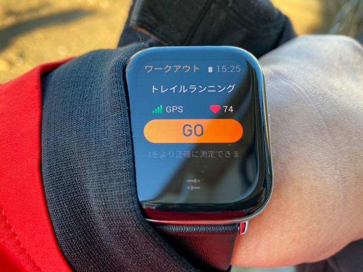 Zeppアプリをスマホで開いてウォッチと同期をした後にワークアウトを選択すると、GPSの信号を受信している。