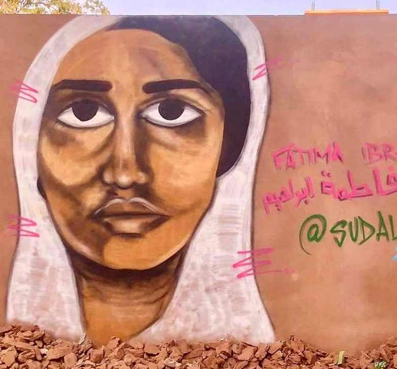 Fatima Ahmed Ibrahim painted by Assil Diab