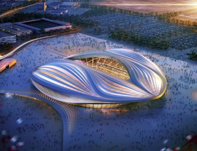Qatar 2022 Supreme Committee