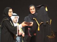 HH Sheikha Hind and QU President