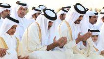 emir eid