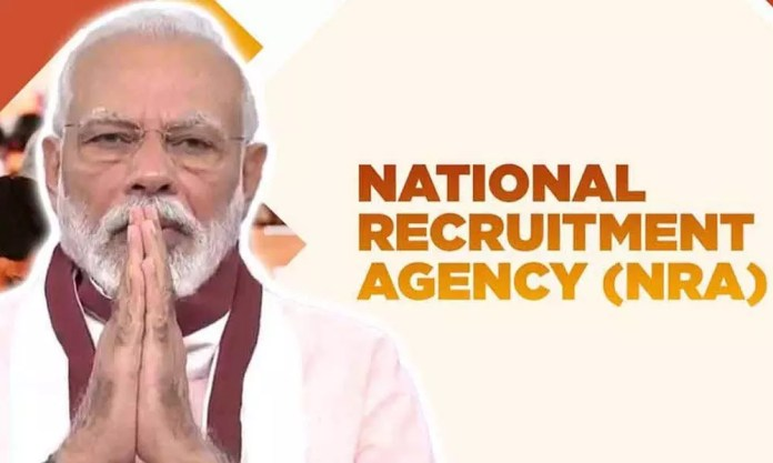 National Recruitment Agency – National Recruitment Examination, Objective of National Recruitment Agency,Objective of National Recruitment Agency,Some important points related to National Recruitment Examination,Benefits ofNational Recruitment Agency(NRA)