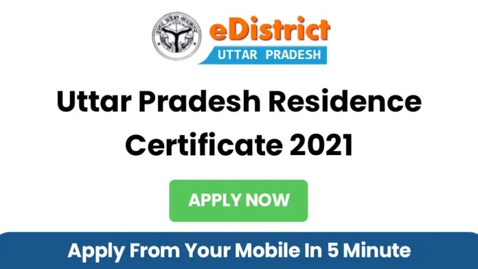 How to Apply Uttar Pradesh Residence Certificate, How to apply online for domicile/residence certificate up, UP Domicile/Residence Certificate What is it, Uttar Pradesh Residence Certificate 2021 Highlights, Documents required for making residence certificate, Benefits of UP Residence Certificate, How to Apply Uttar Pradesh Residence Certificate Online.